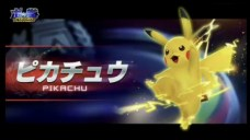 Pokkén-Tournament-Pikachu