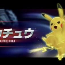 Pokkén-Tournament-Pikachu