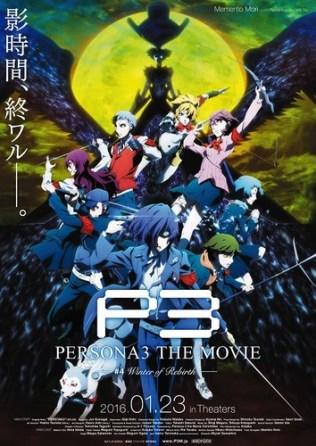 Cartel Película Persona 3