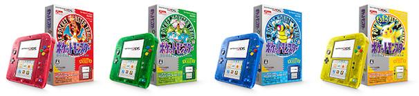 Pokemon consola 2DS 3