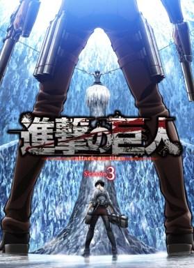 shingeki ataque titanes 3
