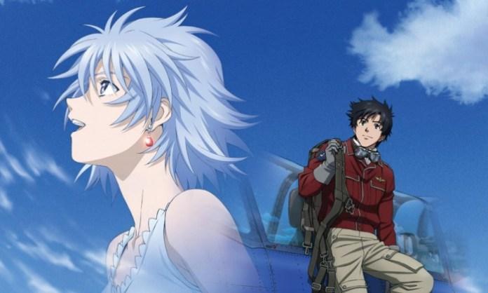 La princesa y el piloto Monte Anime