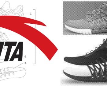 [Brevet] Anta, la chaussure version chinoise 16