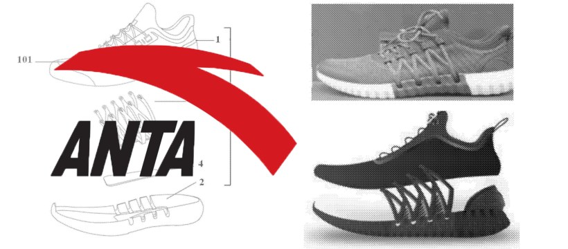 [Brevet] Anta, la chaussure version chinoise 1