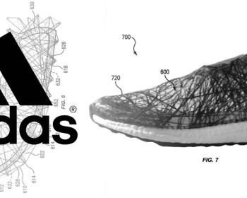 [Brevet] Adidas s'attaque à l'optimisation de l'empeigne ! 25