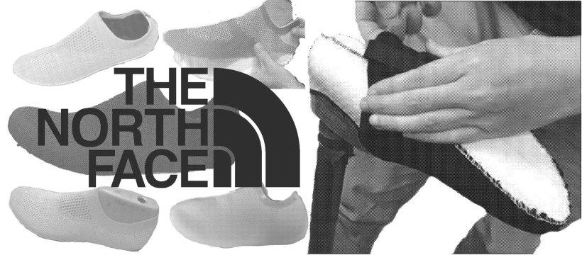 [Brevet] THE NORTH FACE : Une chaussure simplifiée en tricot imperméable 1