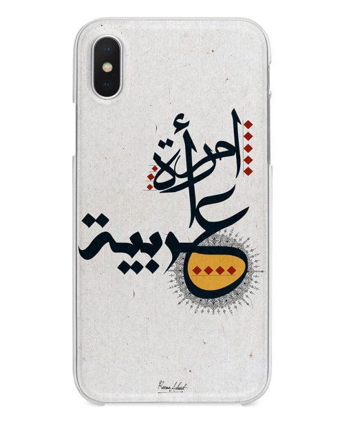 امرأة عربية
