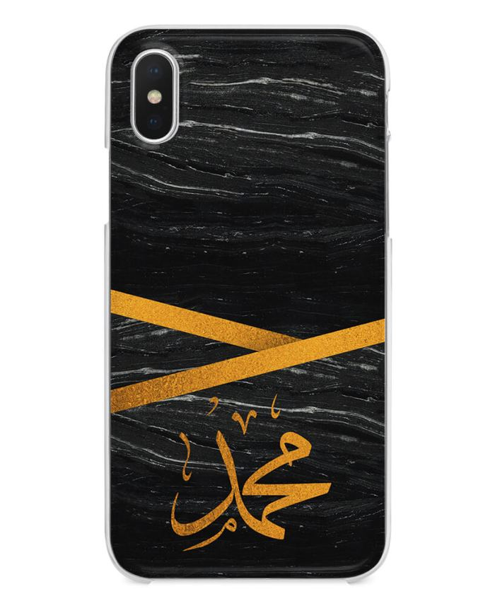 Arabic Names - Black Marble Custom Mohammed