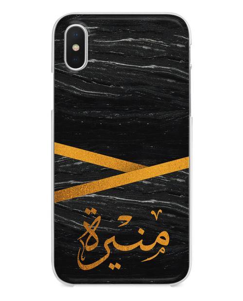 Arabic Names - Black Marble Custom munirah