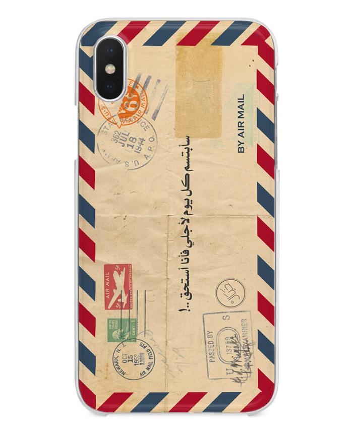 Envelope   ظرف