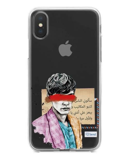 Saluni Alnnas | Fairuz | سألوني الناس | فيروز