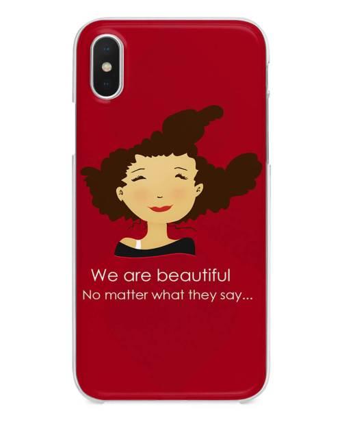 We Are Beautiful | نحن جميلون