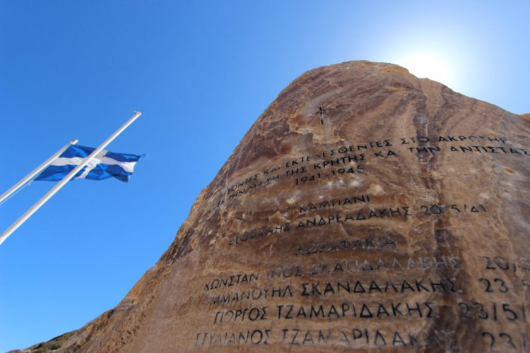 Cosa vedere a Creta penisola Akrotiri - Monastero di Gouverneto