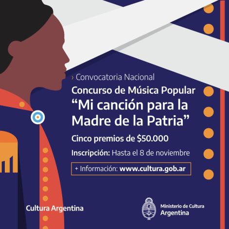 """Se abrió la convocatoria para el Concurso Nacional de Música Popular: """"Mi canción para la Madre de la Patria"""" 1"""
