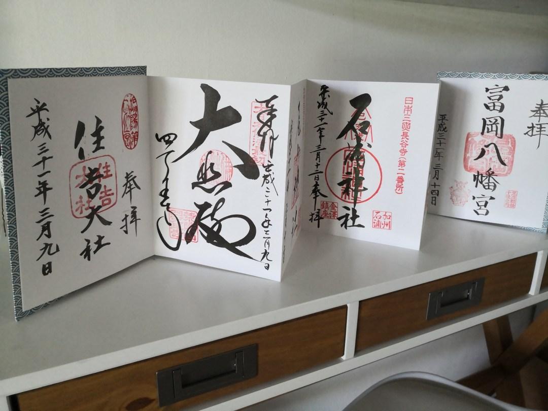 Carnet voyage au japon