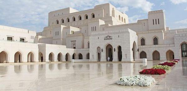 Lacné dovolenky v Ománe