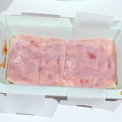 25.02.18 Pastel de pizza con pan de molde (pap9)