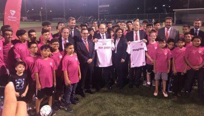 La marca Sevilla FC llega a EE.UU.