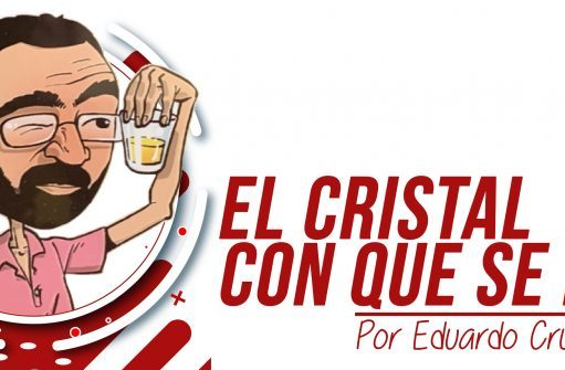 Eduardo Cruz Acillona | El cristal con que se mira. Artículos de opinión sobre el Sevilla FC