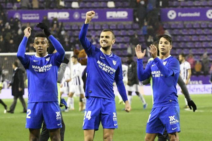El Sevilla creció en Valladolid a partir de Fernando y Diego Carlos
