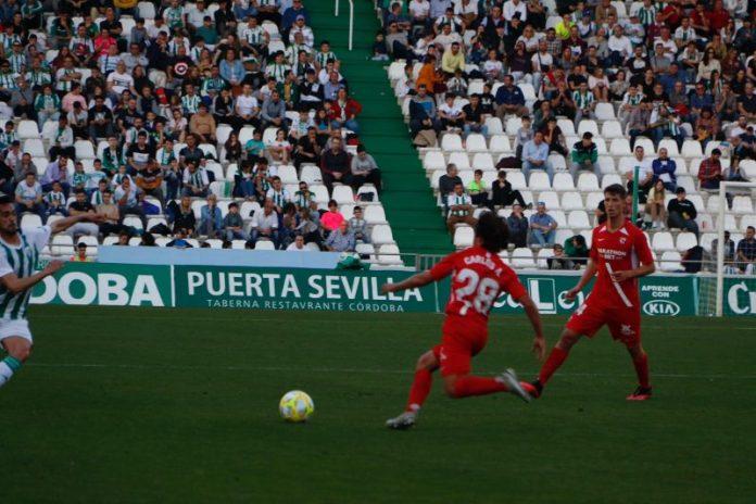 El Sevilla Atlético se deja en Córdoba tres puntos que tenía en la cartera