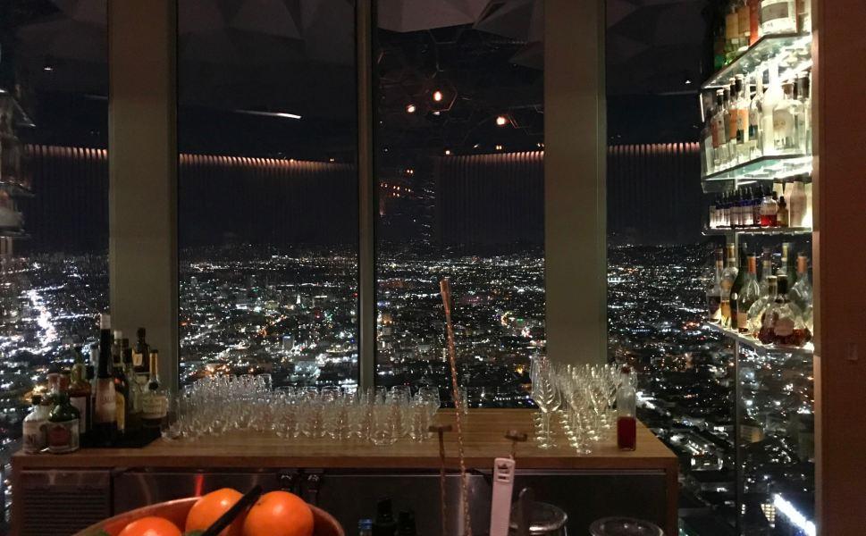 Bar at 71 Above