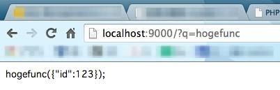localhost:9000:?q=hogefunc 2014-02-25 01-45-27 2014-02-25 01-45-43
