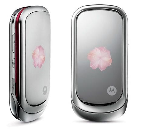 Motorola PEBL U6 Rose Bloom for Korean Ladies