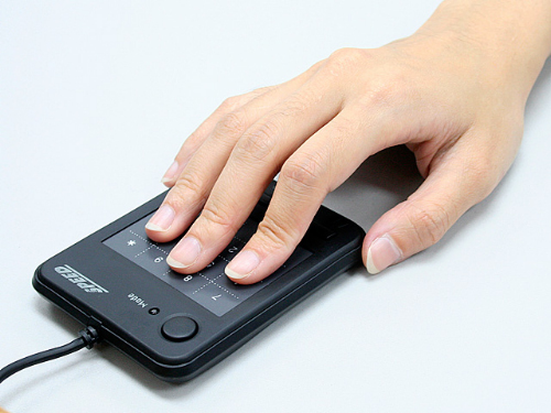 The Multi-Touch Smart Pad From Brando (2)