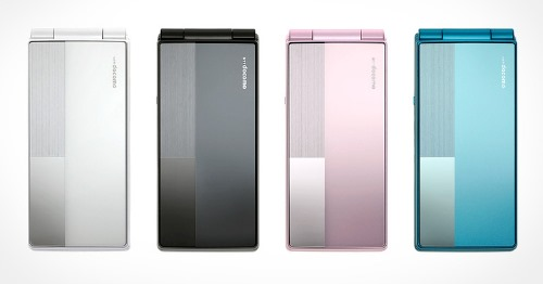 Docomo STYLE series Featuring Magic Illumination, Perfume Holder and Chocolate-Like Design (17)