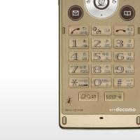 NTT Docomo SH-04b: The Chocolate Phone by Q-Pot