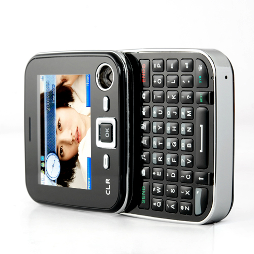 The Metro Cell Phone With Swivel Display  (2)