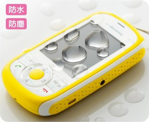 NTT Docomo Launches Huawei Kids Phone H1-01D