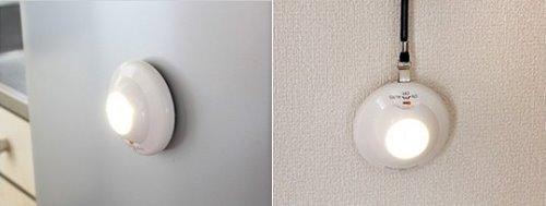 Sensor Lamp Detects Earthquakes (1)