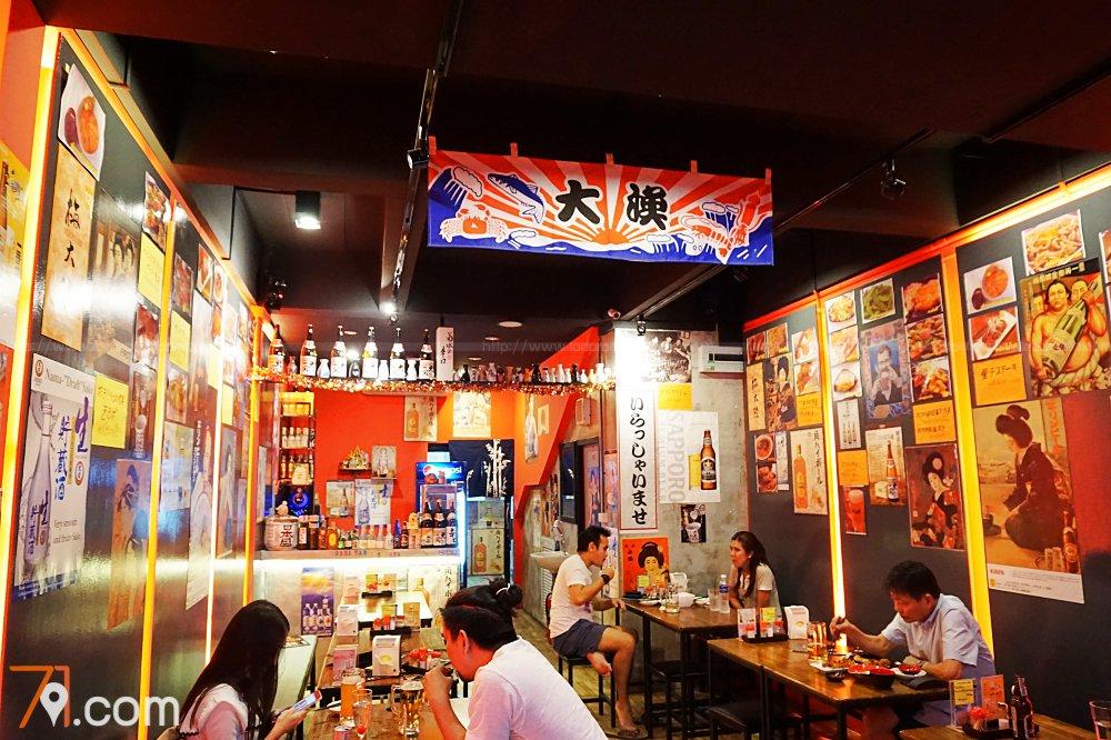 ร้านอาหารญี่ปุ่น Hoshitaro Izakaya