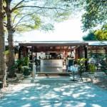 IVORY Coast Almond - Homemade Café & Dining | เสนานิคม 1