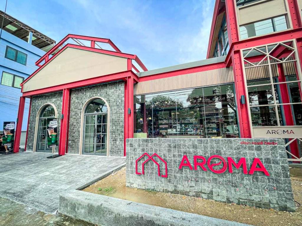 Aroma Coffee District - ร้านกาแฟชาวดอยโชคชัย4 ซอย 39