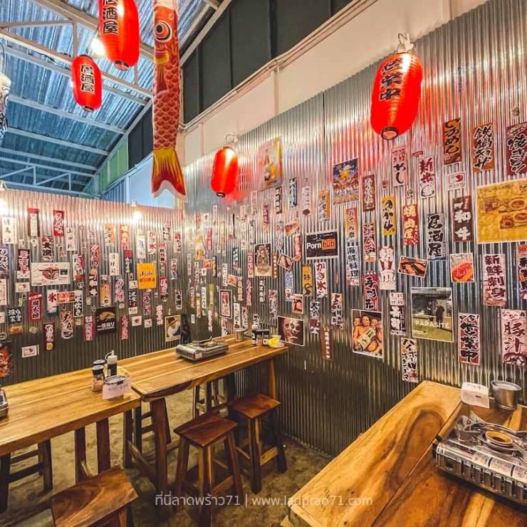 ร้านเนื้อย่าง GYU GA GU ปิ้งย่างสไตล์ญี่ปุ่น[เนื้อวากิวริมถนน] ลาดพร้าว71