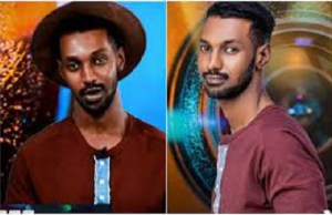Ex-BBNaija housemate, Yousef, loses elder brother