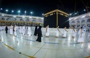 Saudi Arabia relaxes restrictions, allows more worshippers