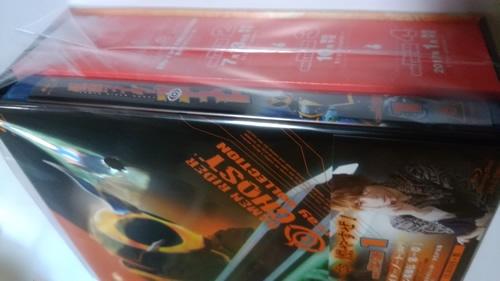 仮面ライダーゴースト Blu‐ray COLLECTION1