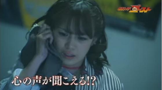 『仮面ライダーゴースト』第36話「猛烈!アイドル宣言!」