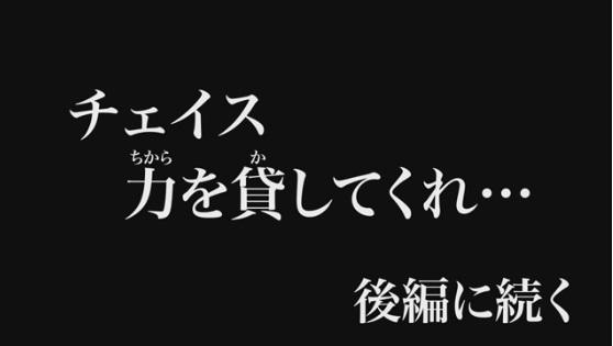 Vシネマ「ドライブサーガ 仮面ライダーマッハ/仮面ライダーハート」 DXシフトライドクロッサー&シフトハートロン