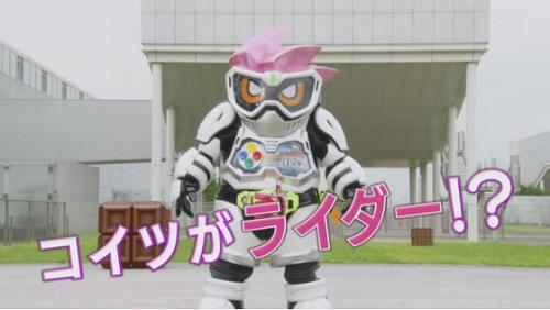 仮面ライダーエグゼイド アクションゲーマー レベル1