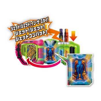 仮面ライダーエグゼイド『DXジェットコンバットガシャット』が11月26日発売!