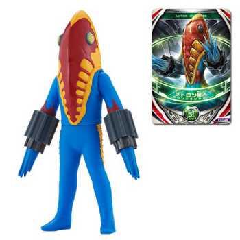 ウルトラ怪獣オーブ10 メトロン星人(ラウンドランチャー)