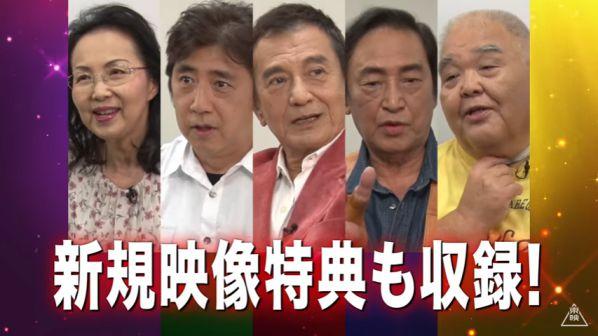 「秘密戦隊ゴレンジャー」Blu-ray BOX15秒CM