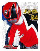 スーパー戦隊Official Mook 21世紀(4) 特捜戦隊デカレンジャー