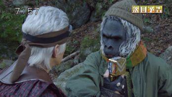 動物戦隊ジュウオウジャー 次回 第47話「最後のゲーム」