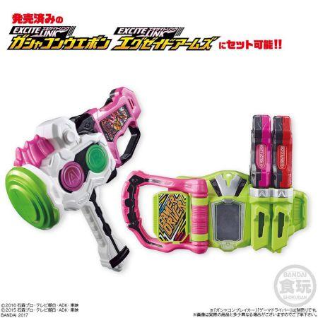 仮面ライダーエグゼイド『エキサイトリンク ライダーガシャットコレクション』